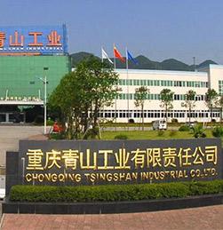 重庆青山工业采购利盈数控液压压装机XTM-107S-5T