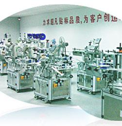 深圳安托山工业采购利盈电机轴芯压装机