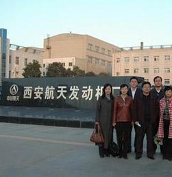 西安航天发动机厂采购伺服压力机(罩壳组件压装机)