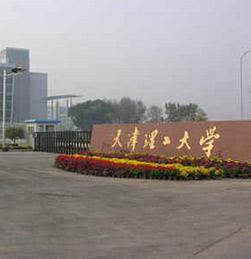 天津理工大学采购利盈热压成型机XTM-105F-15T