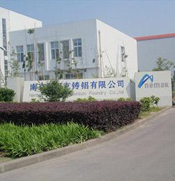 南京尼玛克铸铝采购赢咖3压铸件切边机(自动冲孔机)