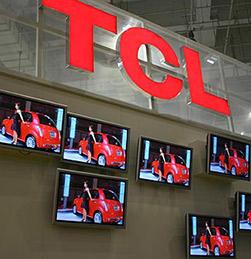 TCL采购赢咖3附件带自动包装生产线